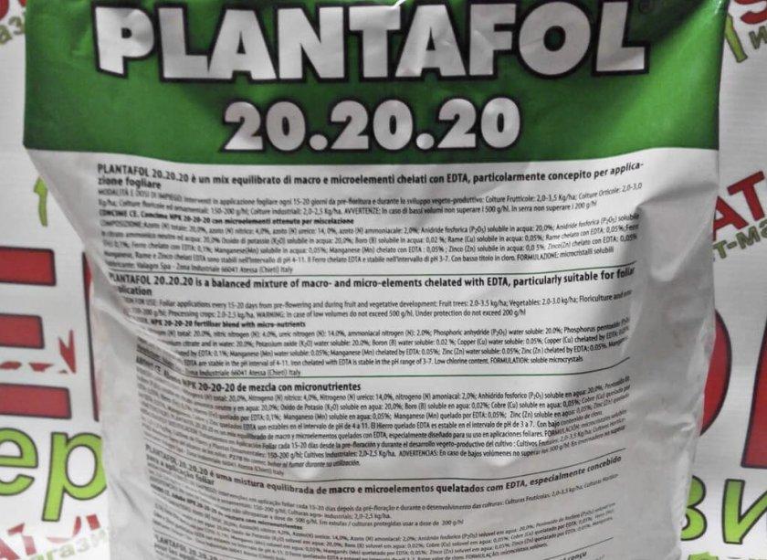 Удобрение «Плантафол»