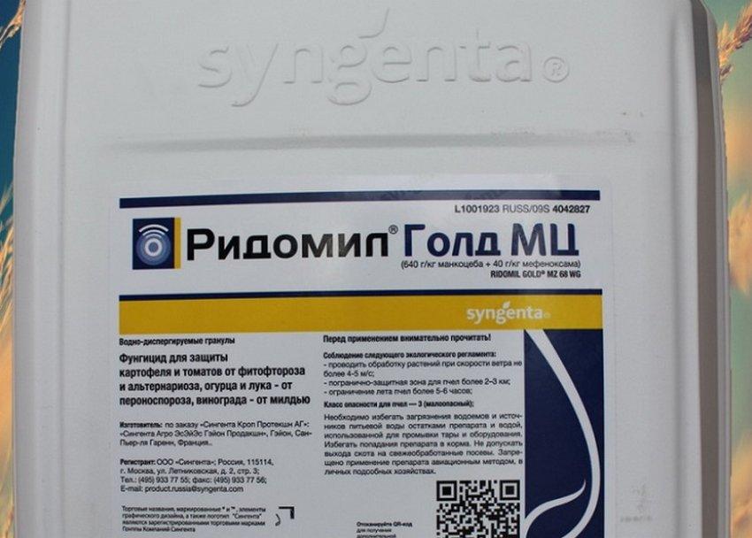 Препарат Ридомил Голд