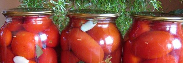 Помидоры консервированные в томате