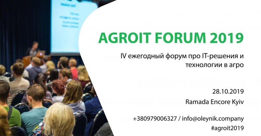 AGROIT Forum 2019