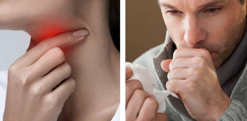 Боль в горле и кашель