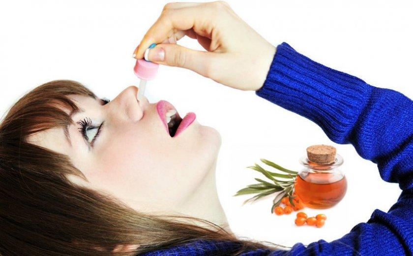 Закапывание носа облепиховым маслом