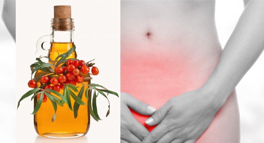 Облепиховое масло при воспалении половых органов
