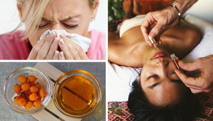 Использование облепихового масла при насморке