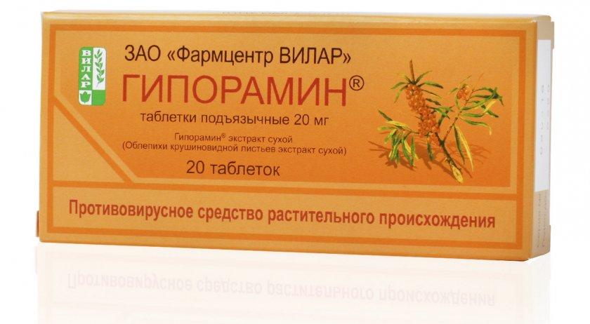 Препарат гипорамин