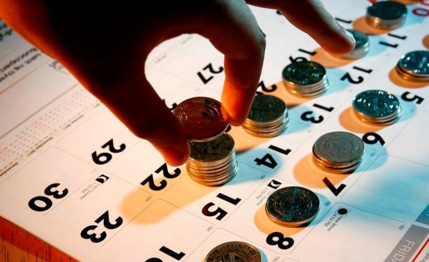 Ежемесячные расходы по бизнесу