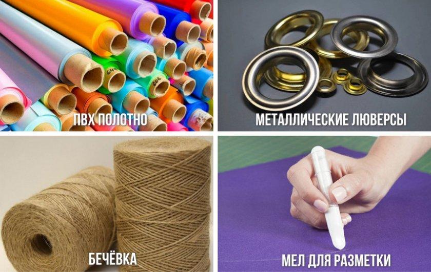 Материалы для изготовления штор