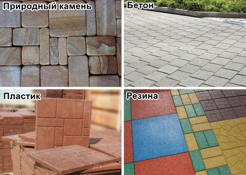 Плитки из разных материалов
