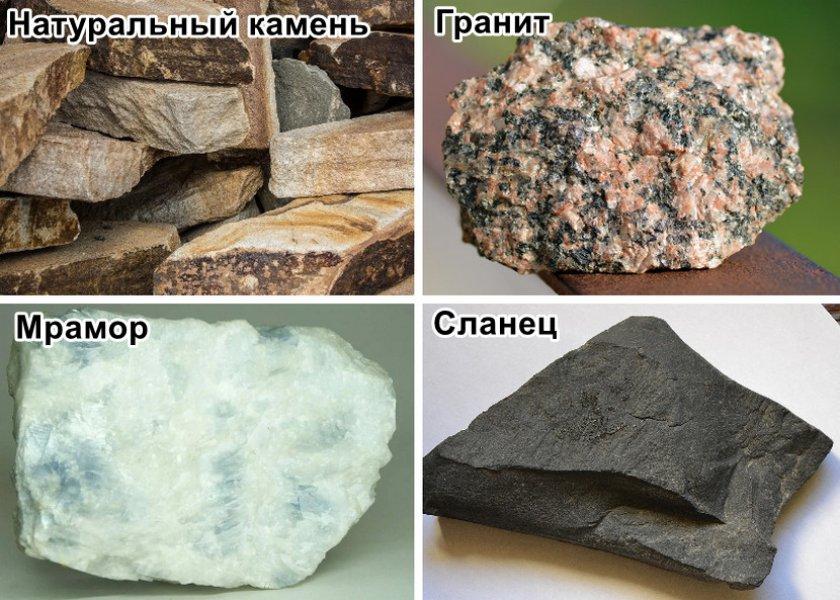 Выбор камня для аллейки