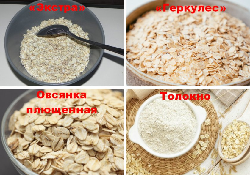 Виды овсяных продуктов