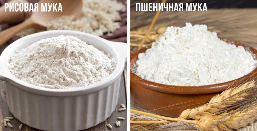 Рисовая и пшеничная мука