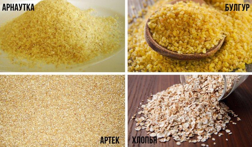 Разновидности пшеничной крупы