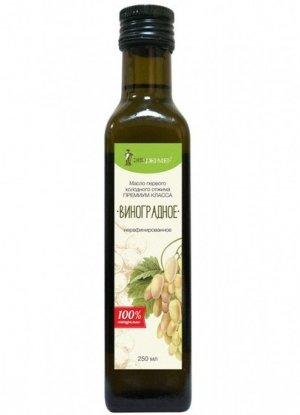 Виноградное масло в кулинарии