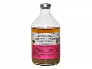 Вакцина против сибирской язвы
