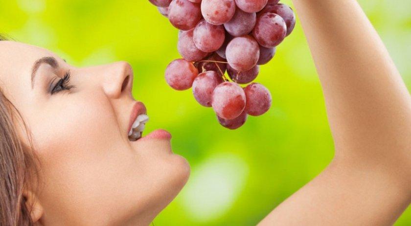 Виноград для женщин