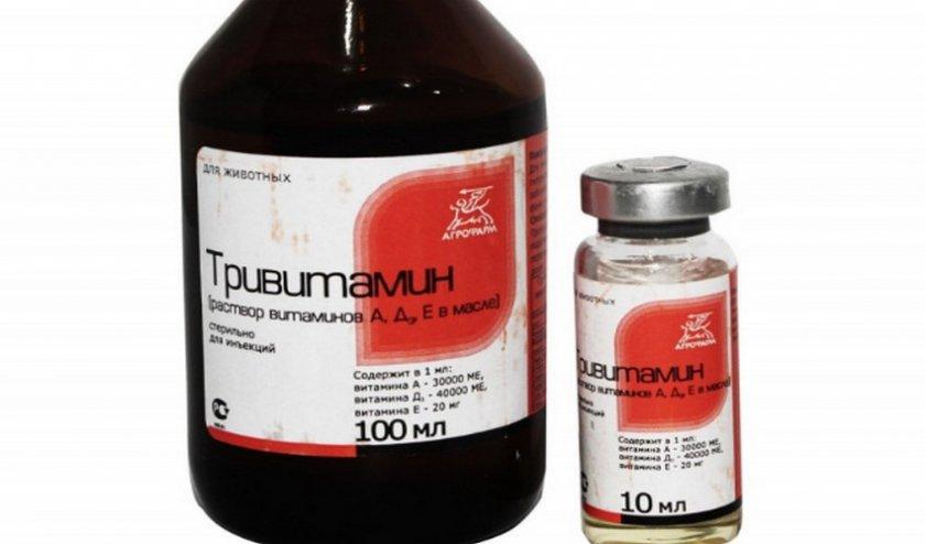 Тривитамин