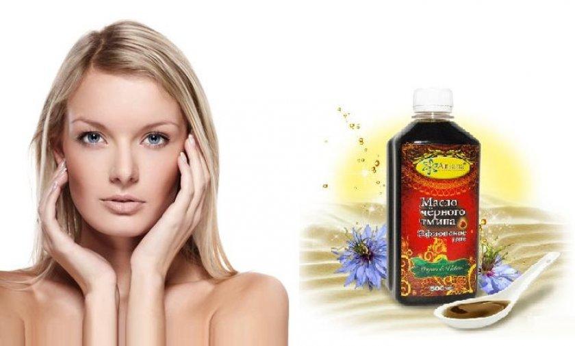 Применение масла черного тмина в косметологии