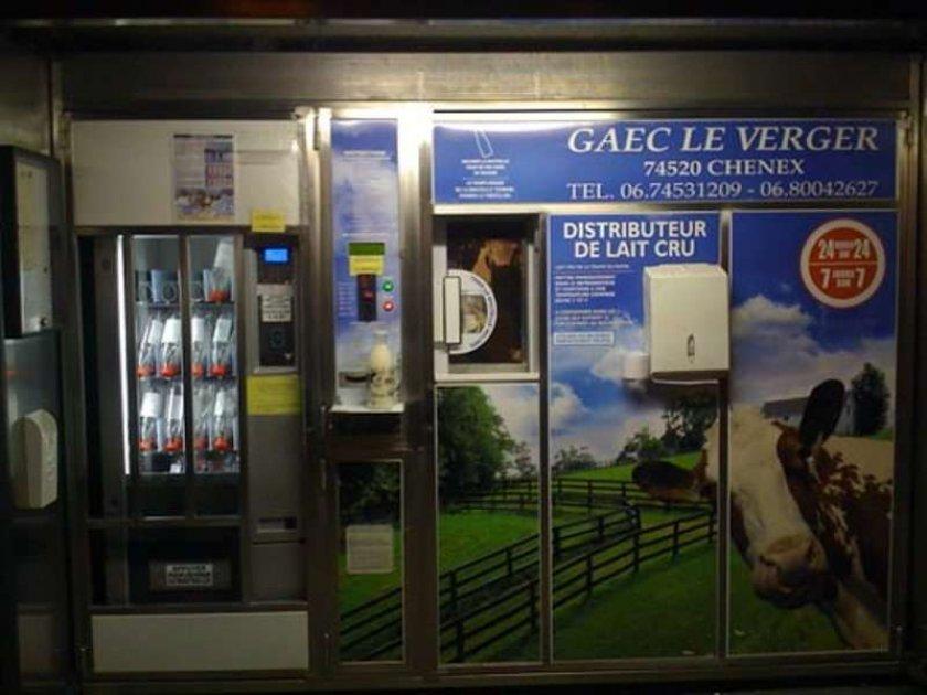 В Великобритании создан интересный мобильный торговый аппарат по продаже молока