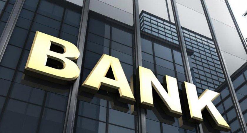 В Англии противодействуют закрытию филиалов банков в сельской местности