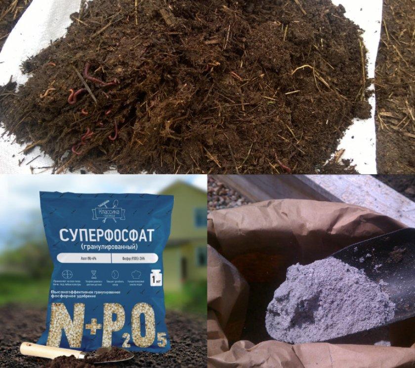 Питательные вещества для посадки картофеля