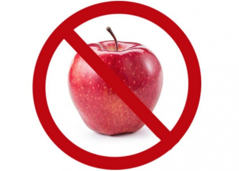 Когда лучше не употреблять яблока