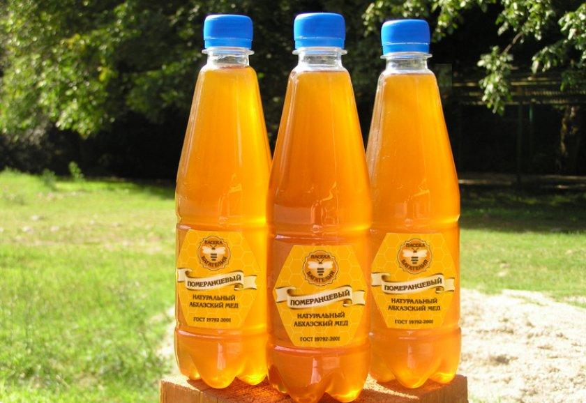 Померанцевый мёд