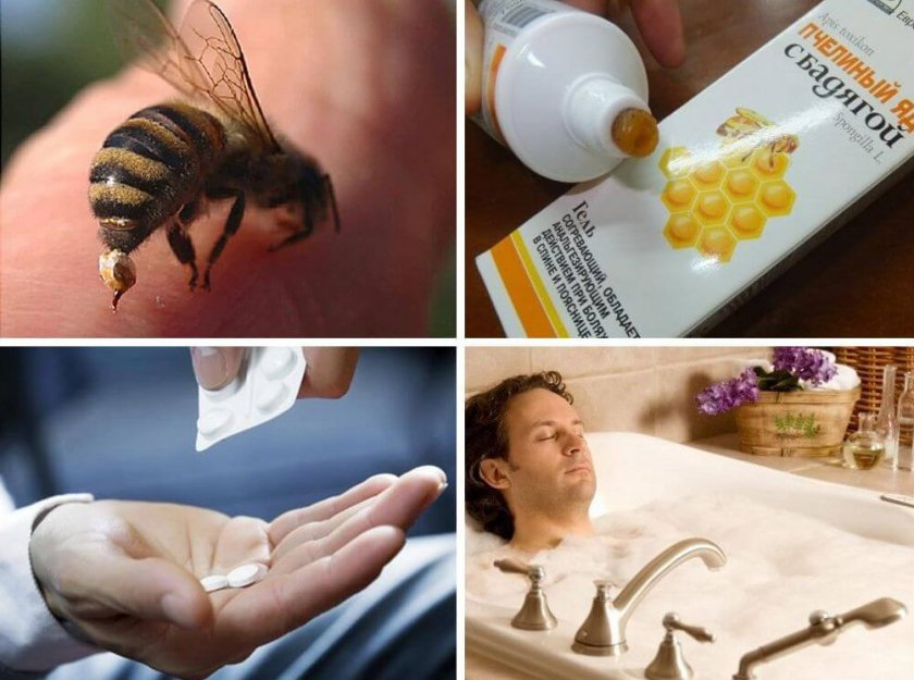 Лечение пчелиным ядом