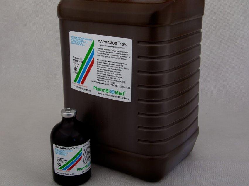 Хранение препарата Фармайод