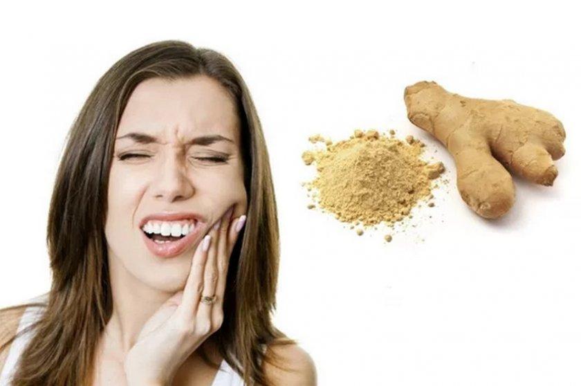 Имбирь при зубной боли